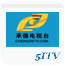 Chengde News Channel台标