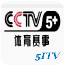 CCTV5 + sports channel