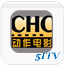 CHC action movie channels台标