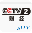 CCTV2 Financial Channel