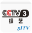 CCTV3 Arts and Entertainment Channel台标