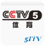 CCTV5 sports channel