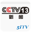 CCTV13 News Channel台标