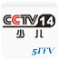 CCTV14 Children Channel台标