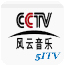 CCTV Storm Music Channel台标